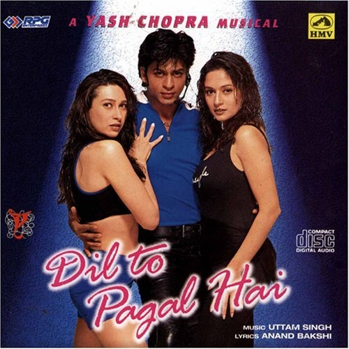 Dil To Pagal Hai (OST)