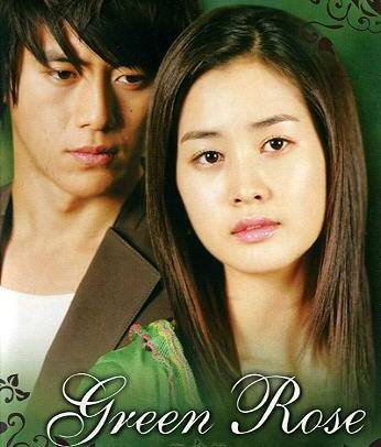 Green Rose (OST)
